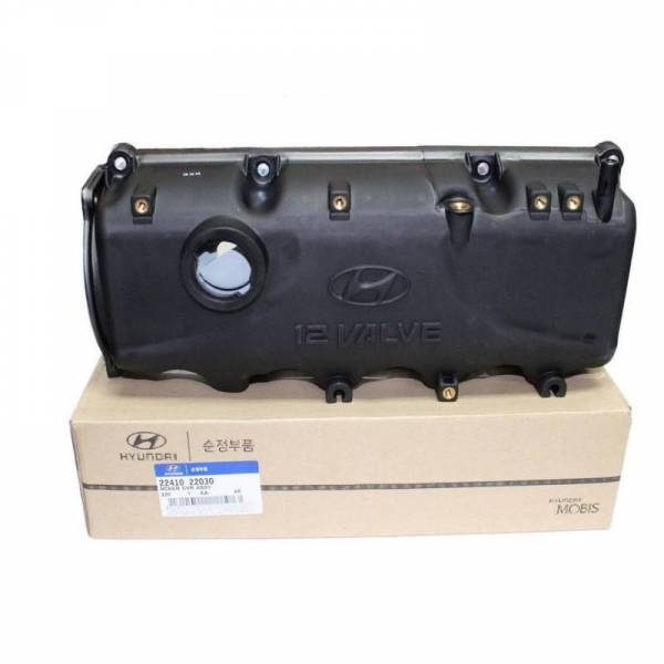 MOBIS - New OEM Genuine Engine Valve Cover For Hyundai 1995 Accent 1994 Scoupe 1.5L