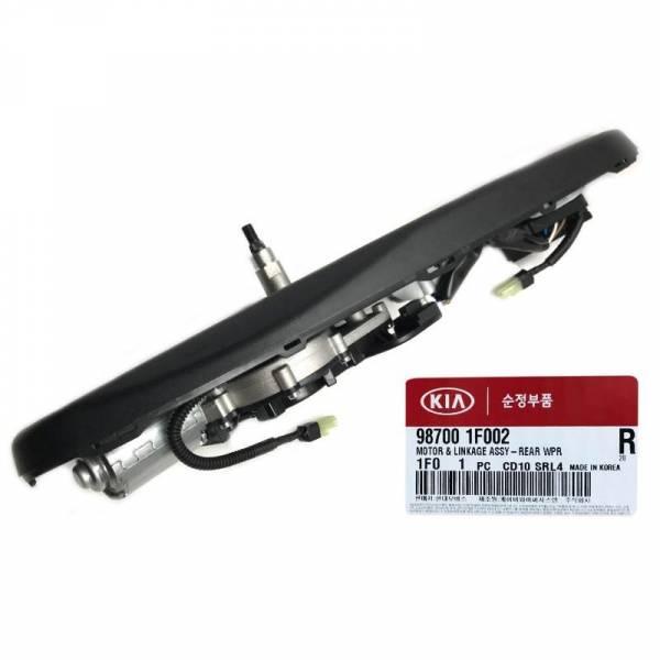 MOBIS - New OEM Rear Window Wiper Motor Linkage For 05-09 Sportage 987001F002