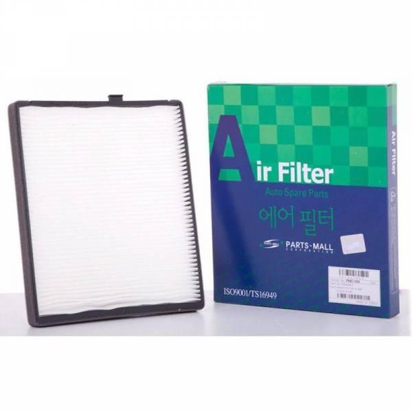 Korean Parts - New OEM Cabin Air Filter for Chevrolet Aveo 96449577 96435888 96539649