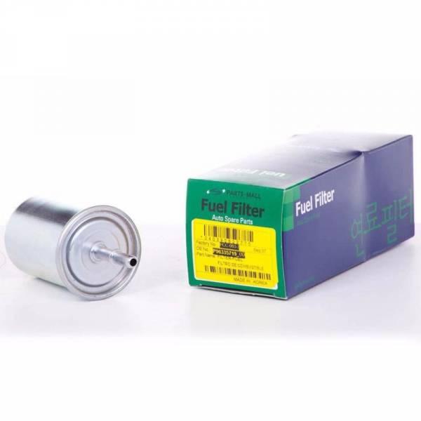 Korean Parts - New OEM Fuel Filter (PACK 4) Aveo Optra Spark Daewoo Lanos Nubira 96335719 PMC