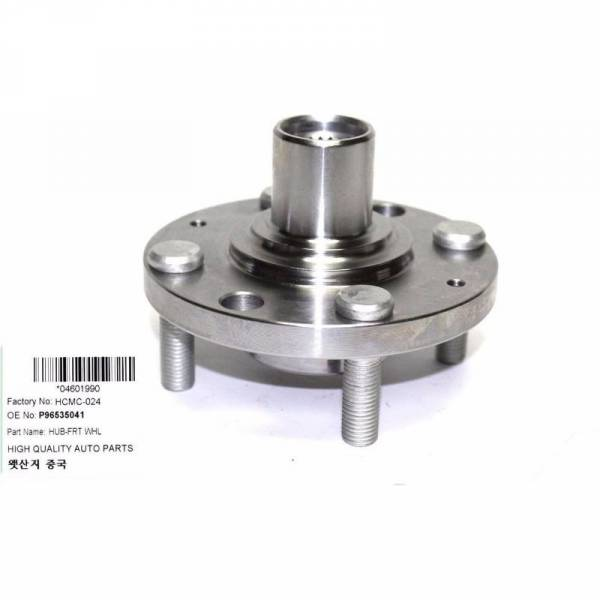 Korean Parts - New Wheel Hub Fits 04-11 Chevrolet Aveo Aveo5 Spark, Pontiac Wave G3