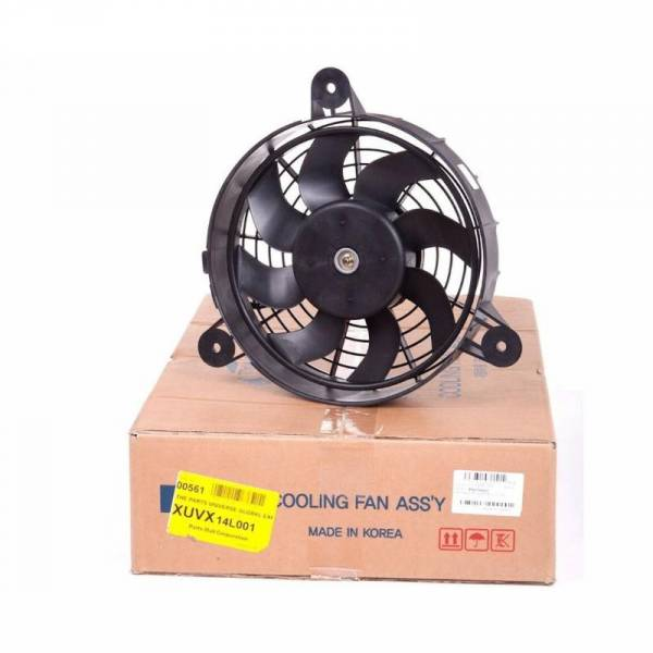 Korean Parts - New OEM Auxiliary Cooling Fan for Daewoo Cielo Part: 96256603, 96164864