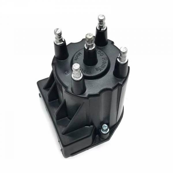 Korean Parts - New OEM New Distributor Cap Fits DAEWOO Leman Cielo 10496278