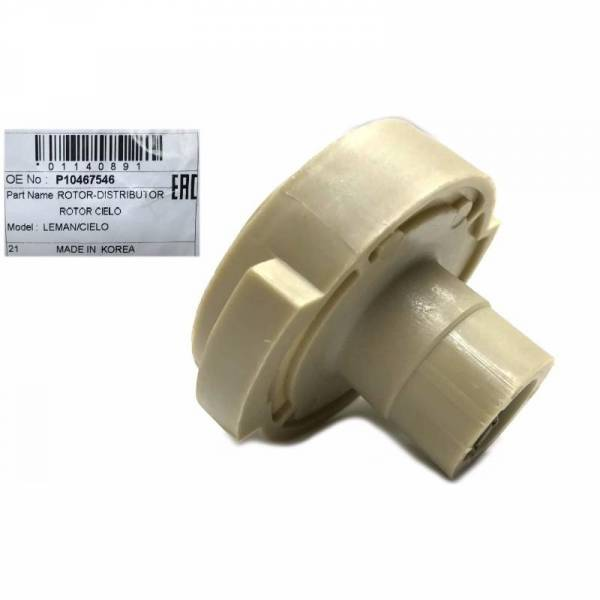 DELCO REMY - New OEM Rotor Distributor For Lemans Daewoo Racer Cielo 10467546