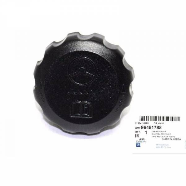 GM - New OEM GENUINE GM OEM POWER STEERING RESERVOIR CAP