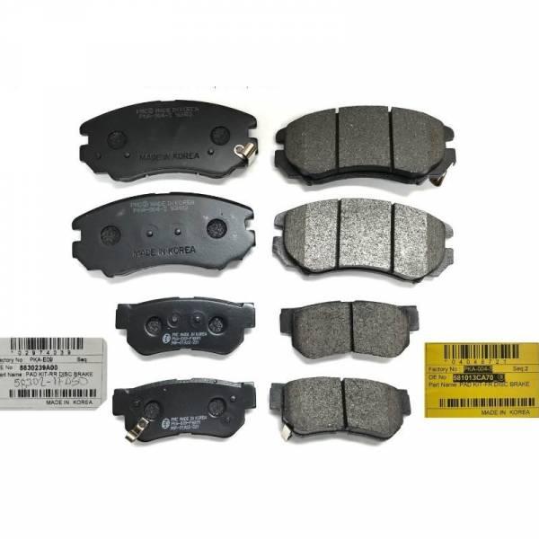 Korean Parts - New OEM Front Brake Pads Kit For Elantra Tiburon Tucson Optima Sportage