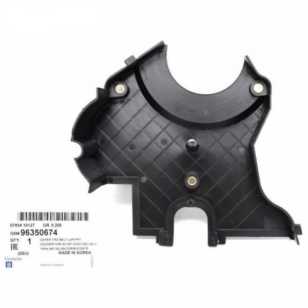 GM - New OEM Genuine 04-08 Chevrolet Aveo Aveo5 1.6L Engine Timing Belt Cover Lower