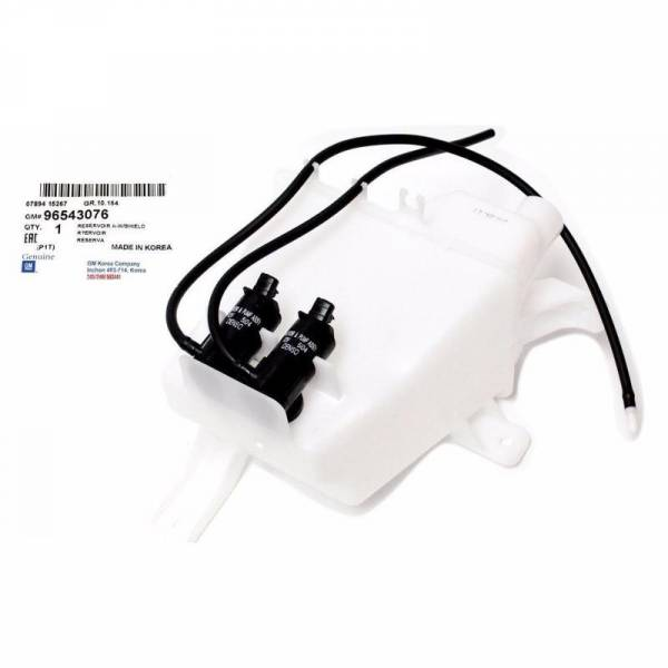GM - New OEM Genuine GM 96543076 Windshield Washer Solvent Container
