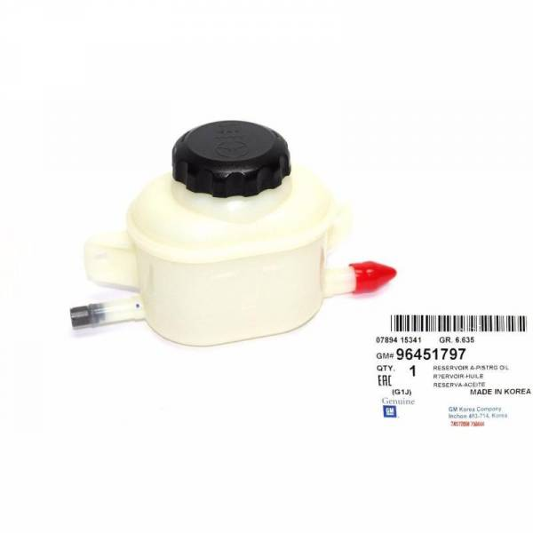 GM - New OEM GENUINE 01-06 Chevrolet Optra Suzuki Forenza Power Steering Reservoir