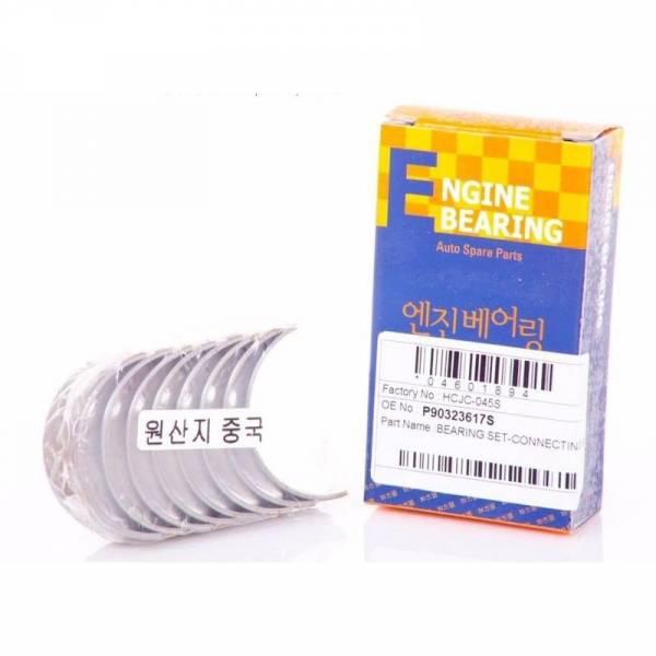 Korean Parts - New OEM Engine Bearing for Chevrolet Aveo Part: 90323617S, 96184798S, 96351662S
