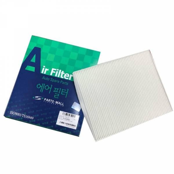 Korean Parts - New  Cabin Air Filter Assembly Veracruz 2007-2012 97133-2B005