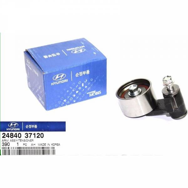 MOBIS - New OEM GENUINE 01-10 Fits Hyundai Kia Engine Timing Belt Tensioner