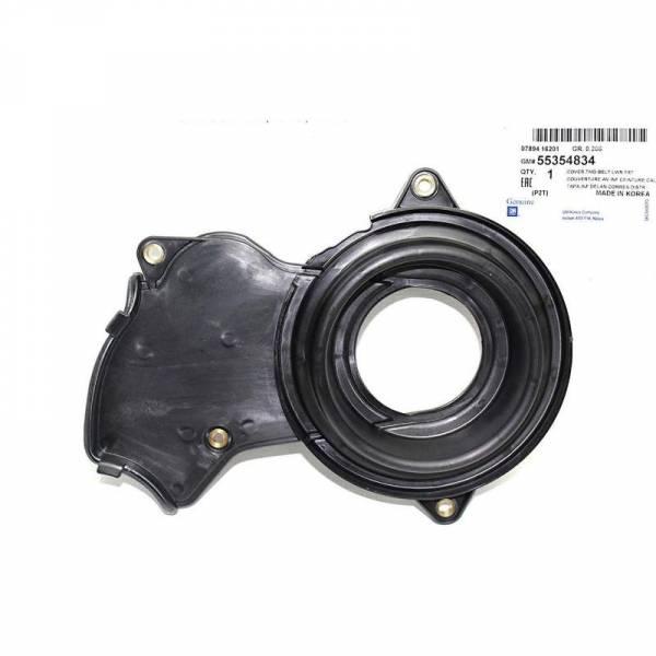 GM - New OEM Timing Belt Inferior Cover (Damper) for Chevy Chevrolet Cruze