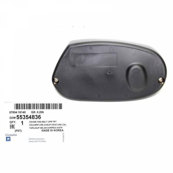 GM - New OEM Timing Belt Superior Cover for Chevy Chevrolet Cruze Part: 55354836